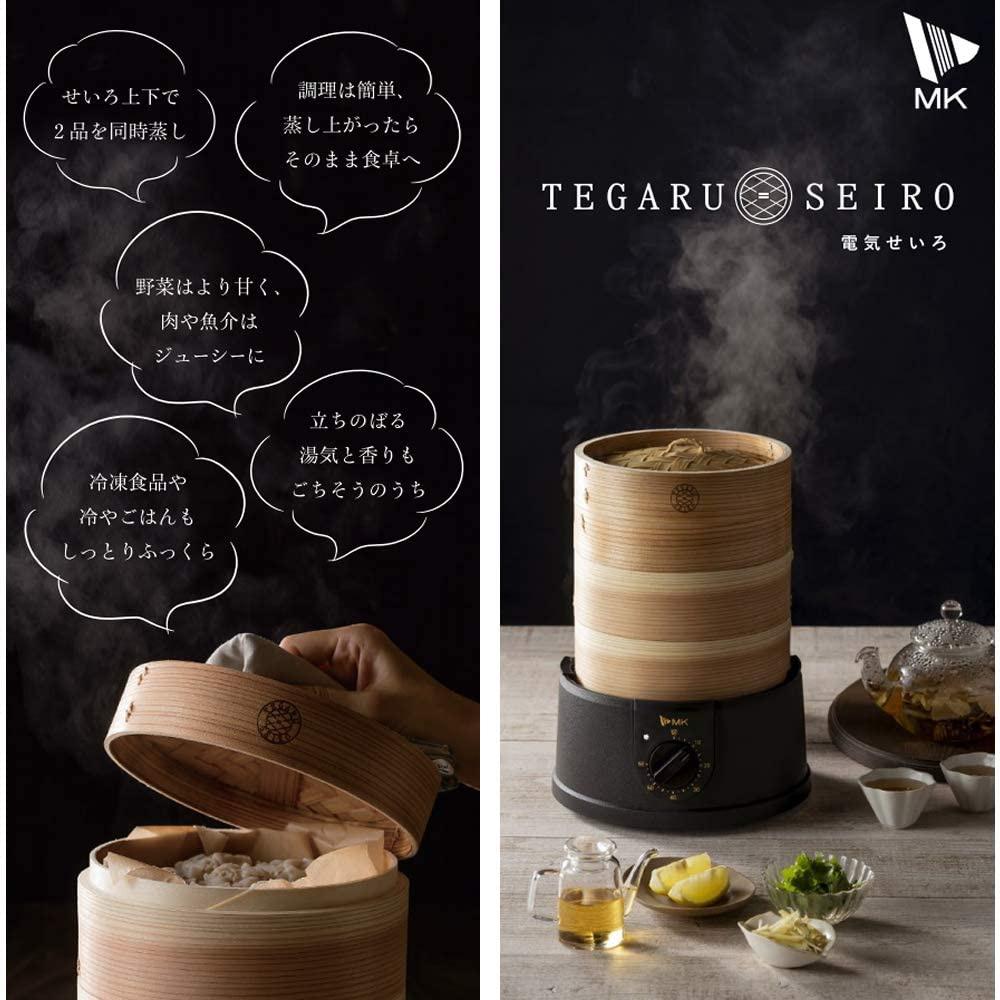 エムケー精工(MK SEIKO) TEGARU=SEIRO EM-185Kの商品画像2