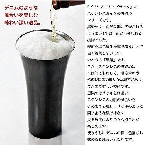 BRILLIANT BLACK(ブリリアントブラック)2重ロックカップ 250ml SCW-16Bの商品画像4