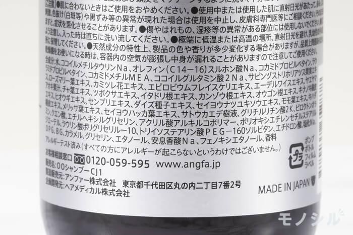 SCALP D(スカルプD)ネクスト オーガニック5 スカルプシャンプー オイリーの商品画像2