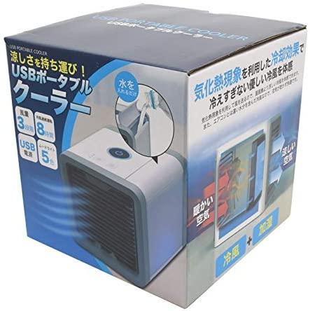PLATA(プラタ) USBポータブルクーラーの商品画像2