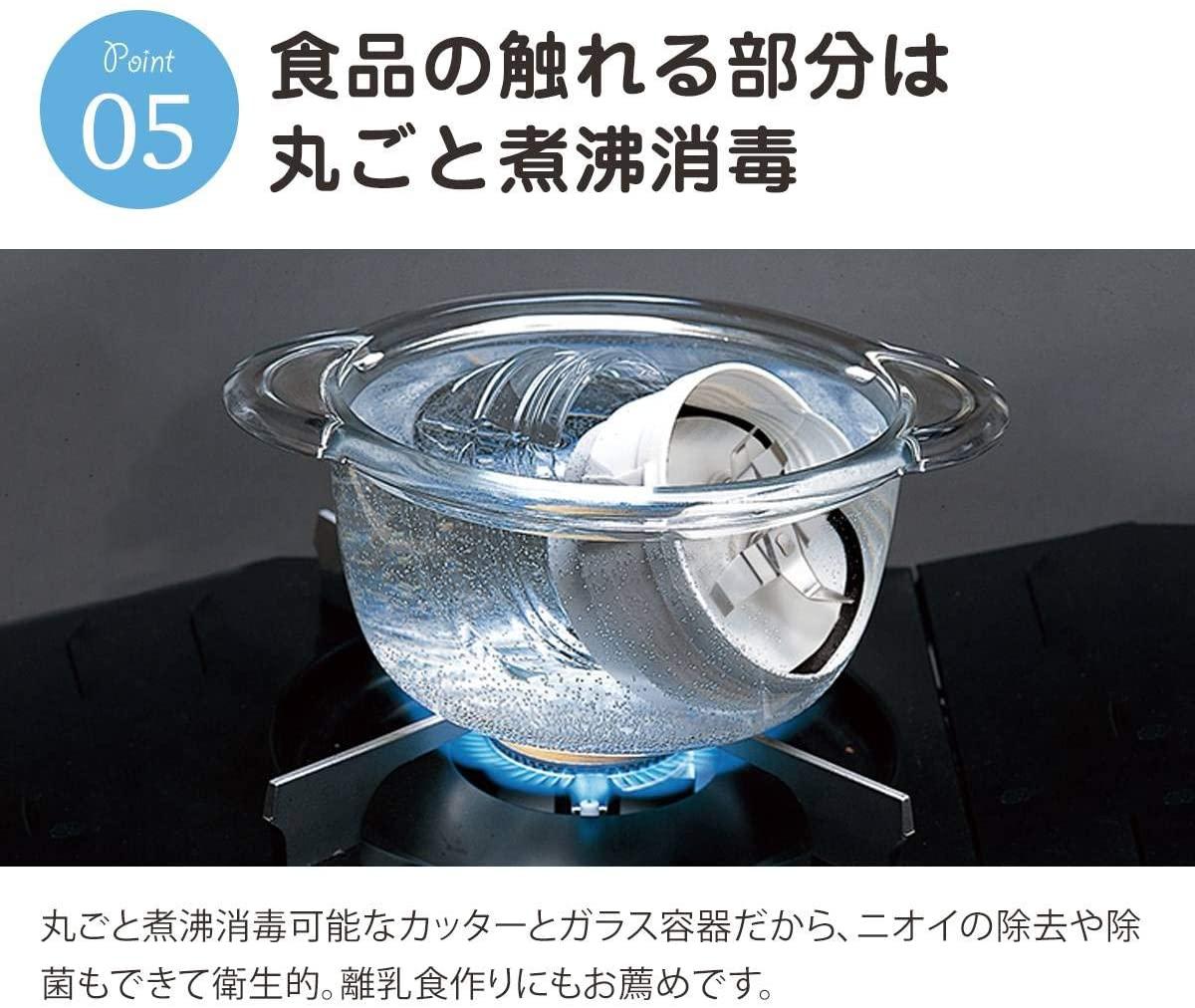 岩谷産業(Iwatani) クラッシュミルサー ブラック IFM-C20Gの商品画像7