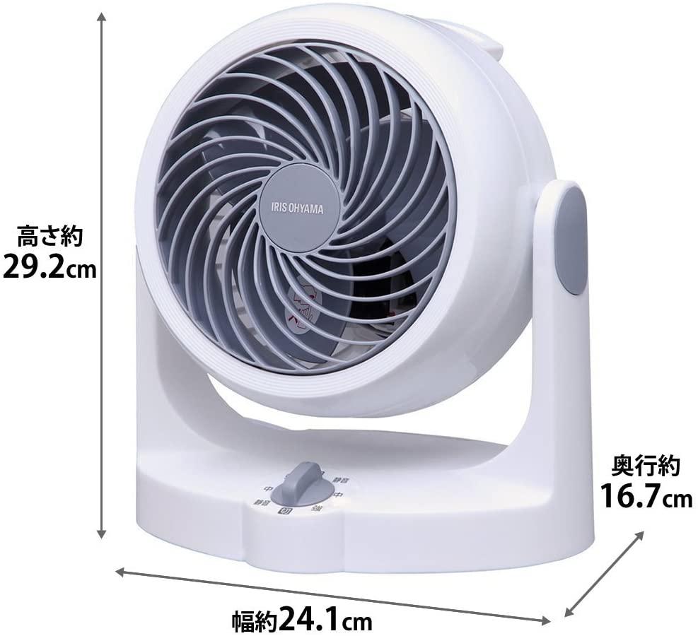 IRIS OHYAMA(アイリスオーヤマ) コンパクトサーキュレーター H型PCF-HD15Nの商品画像7
