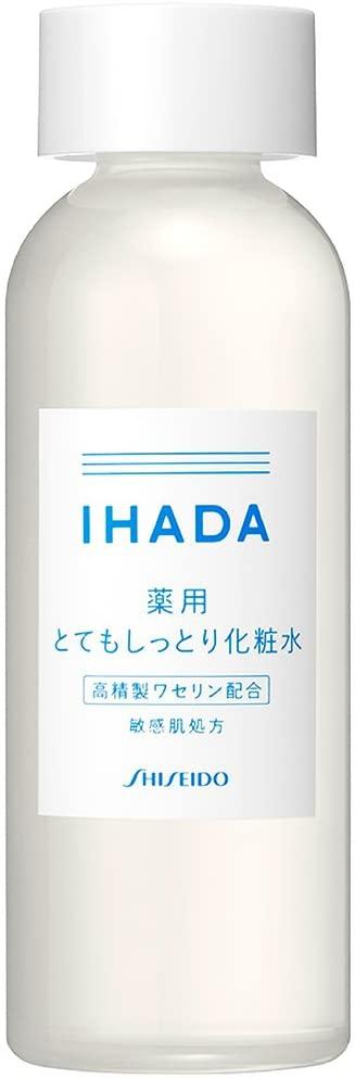 IHADA(イハダ) 薬用ローションとてもしっとりの商品画像6