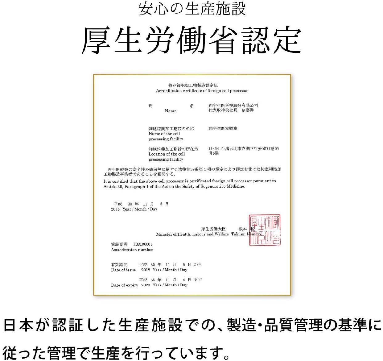 MIMURA(ミムラ)hitogata スキン セラムの商品画像13