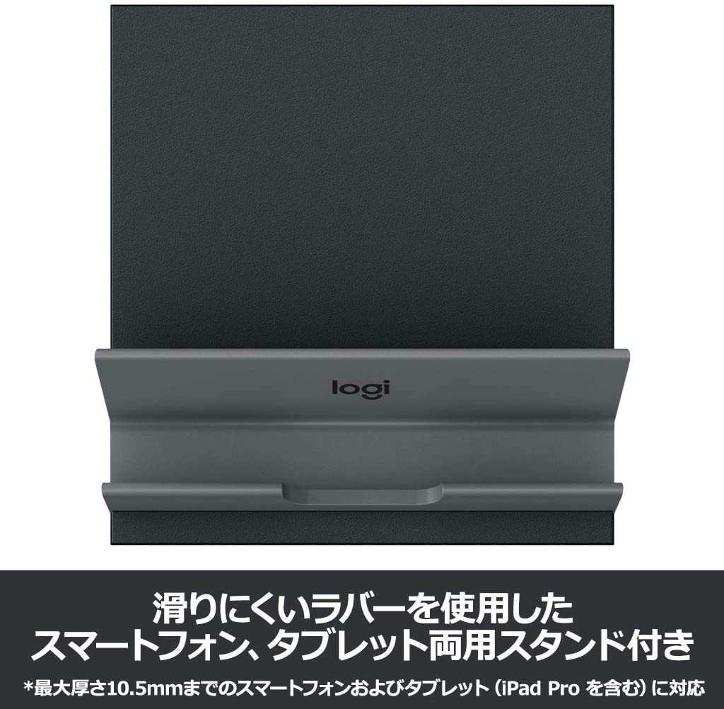 logicool(ロジクール) ワイヤレスキーボード K375sの商品画像6