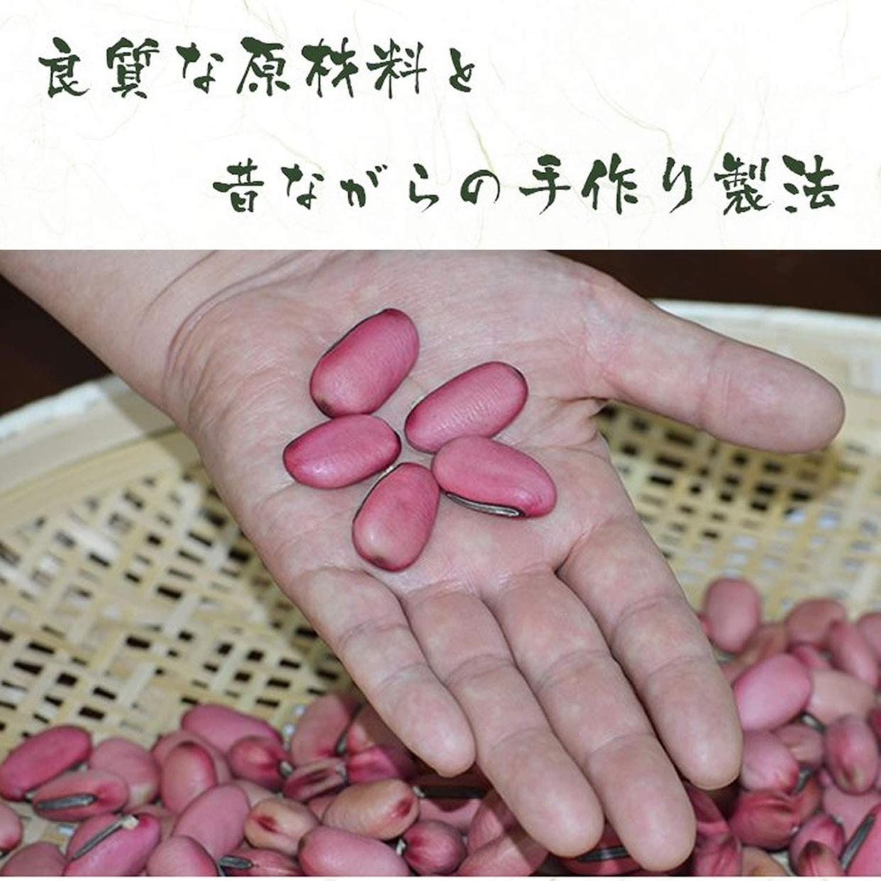 がばい農園 国産 赤なた豆茶の商品画像5