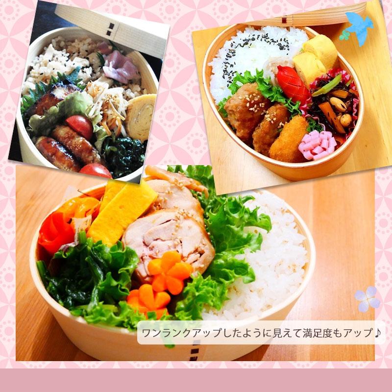 みよし漆器本舗(MIYOSHI SHIKKI HONPO) 曲げわっぱ お弁当箱 高背小判 700ml MW-6の商品画像8