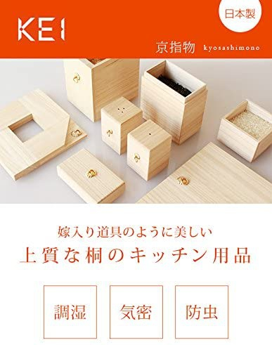 KEI(けい)京指物 バターケースの商品画像2