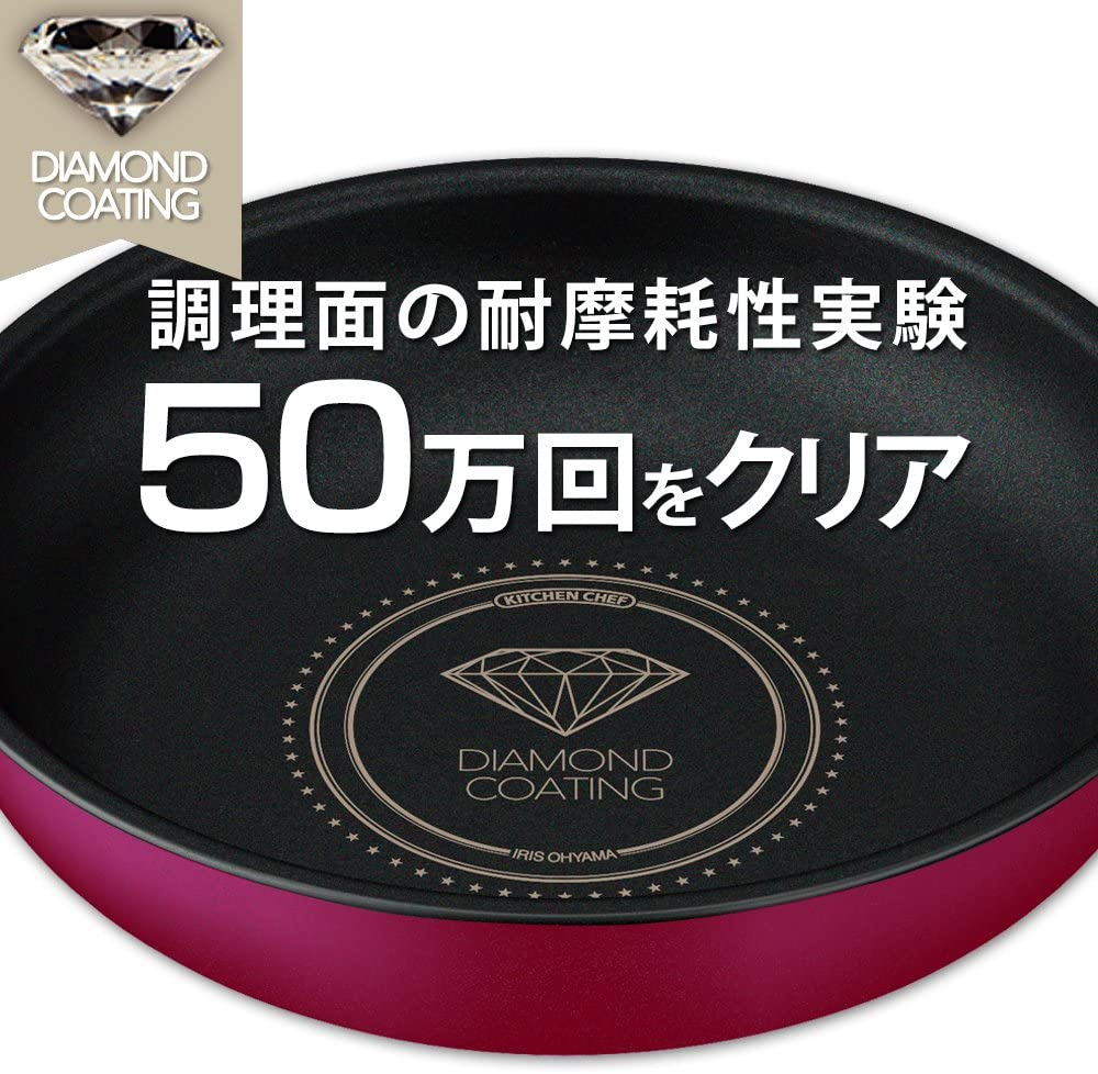 IRIS OHYAMA(アイリスオーヤマ)ダイヤモンドコートパン 13点セットの商品画像4