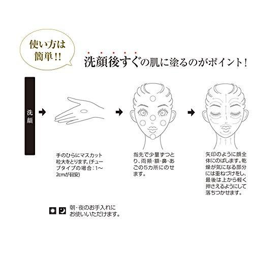 OZIO(オージオ) ビューティーオープナージェルの商品画像5