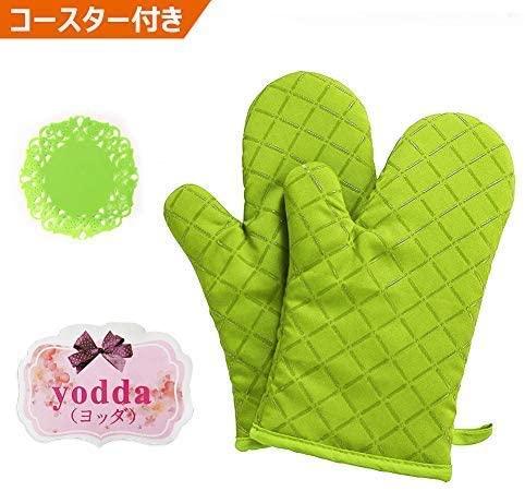 yodda(ヨッダ) 鍋つかみ シリコンチェック 耐熱ミトン(2個セット) (グリーン)の商品画像6
