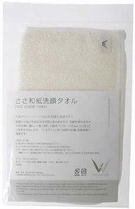 SASAWASHI(ささわし)洗顔タオルの商品画像