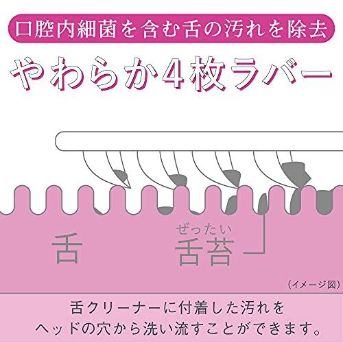 ZETTOC STYLE(ゼトックスタイル) 舌クリーナーの商品画像9