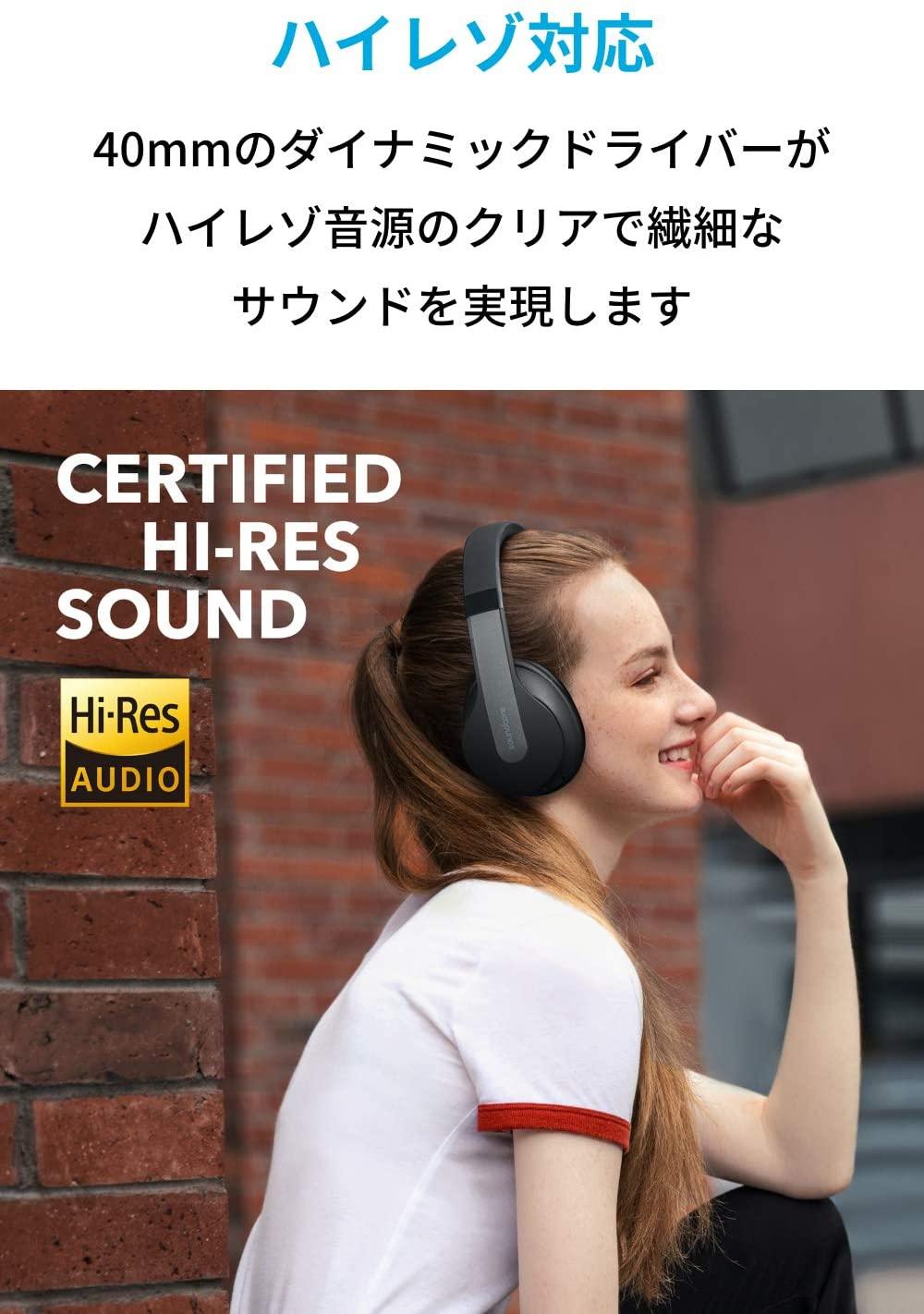Anker(アンカー) サウンドコア ライフ Q10の商品画像3