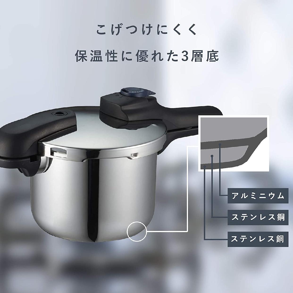 パール金属(PEARL) クイックエコ 3層底切り替え式圧力鍋 H-5041の商品画像5