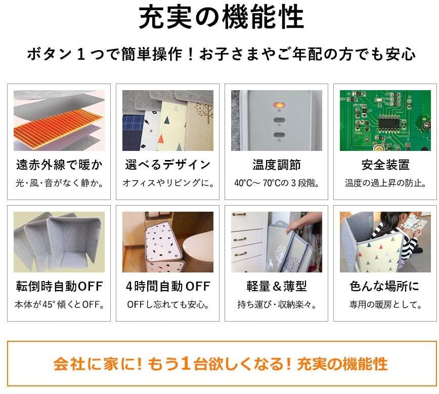 L・F・F(エル・エフ・エフ) プレミアムパネルヒーターの商品画像4