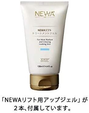 NEWA LIFT(ニューアリフト)ニューアリフトプラスの商品画像2