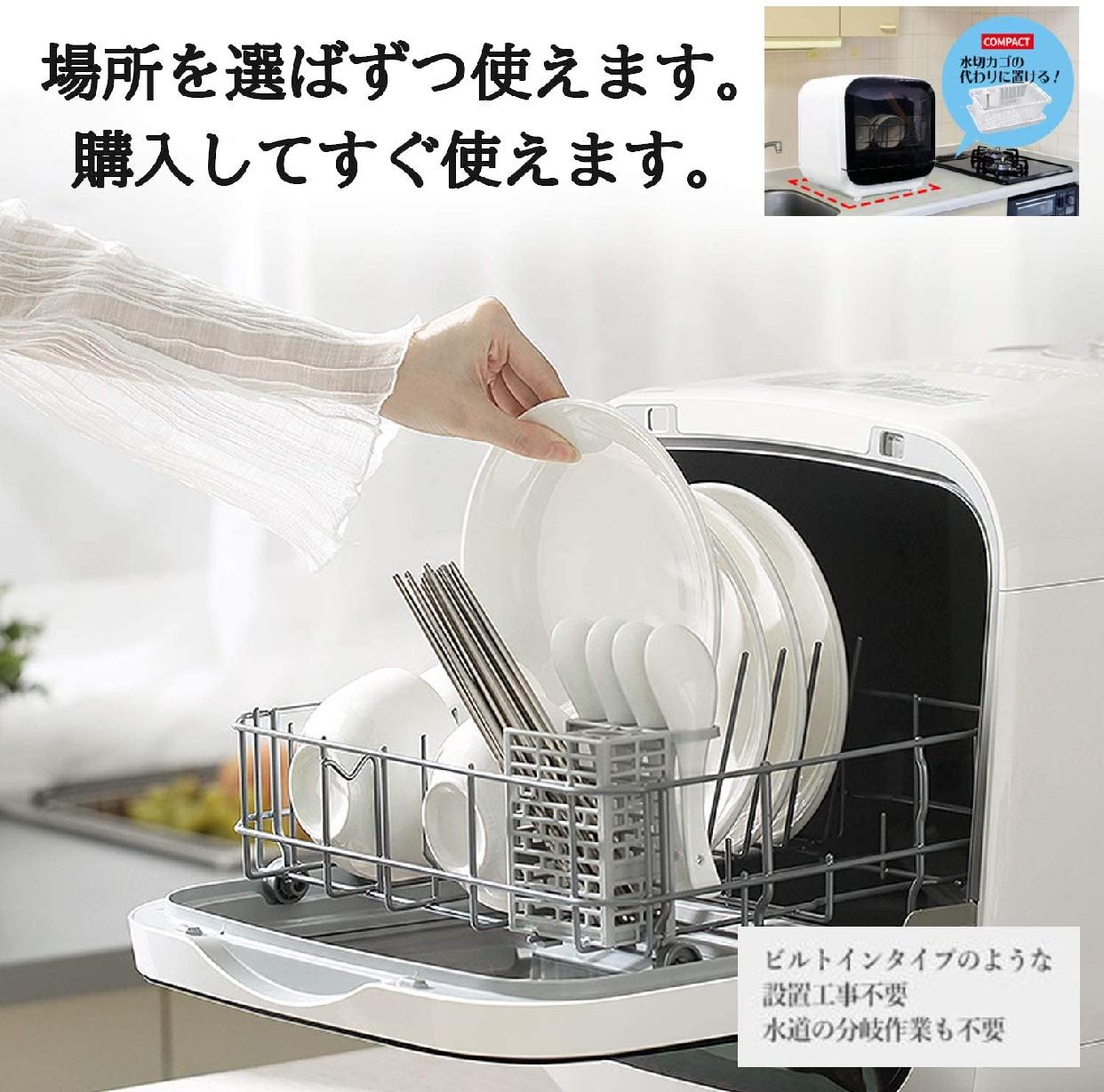 TDP(ティーディーピー) 食器洗い乾燥機 g004(ホワイト)の商品画像4