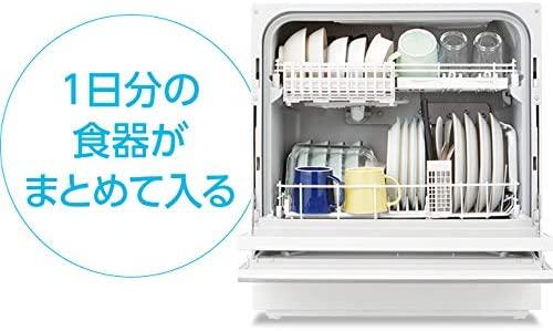 Panasonic(パナソニック) 食器洗い乾燥機 NP-TH2-W(ホワイト)の商品画像2