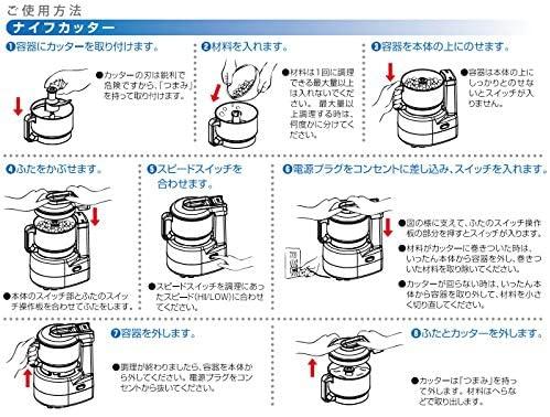山本電気(YAMAMOTO) あじのさと Y-2400Wの商品画像3