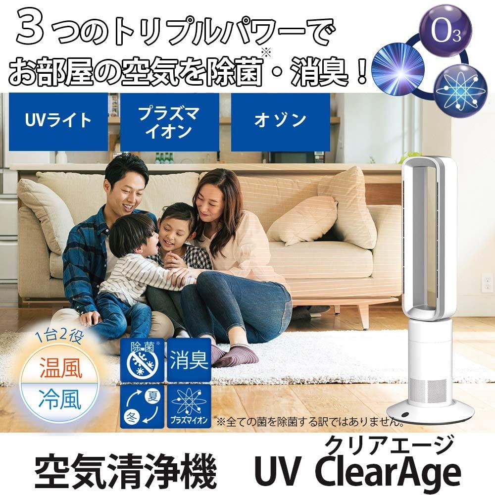 TOAMIT(トアミット) UV クリアエージの商品画像3