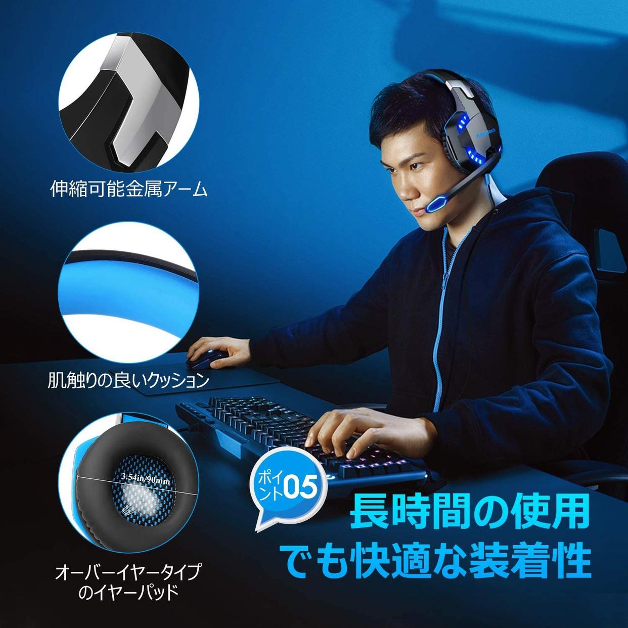 ARKARTECH(アーカーテック) ゲーミングヘッドセット G2000の商品画像6