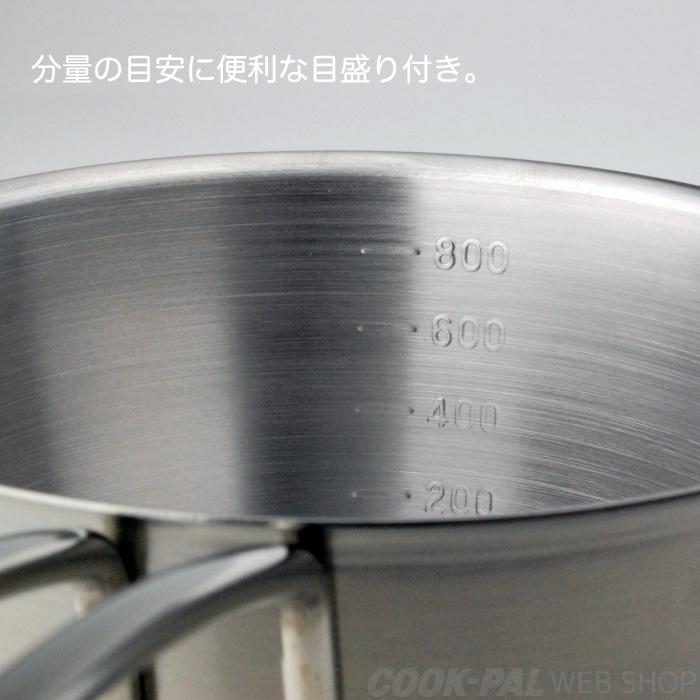 栗原はるみ(くりはらはるみ)ミルクパン 15cm IH対応 シルバー HK11520の商品画像4