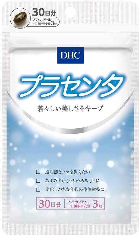 DHC(ディーエイチシー) プラセンタ 30日分の商品画像