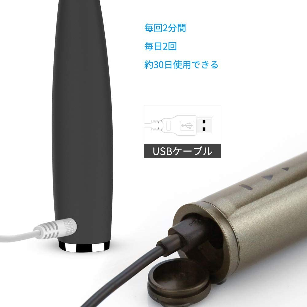 KIVOS(きぼす)子供電動歯ブラシ S42の商品画像6
