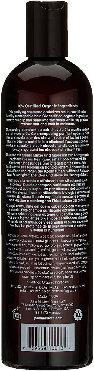 john masters organics(ジョンマスターオーガニック) スペアミント&メドウスイート スキャルプシャンプーの商品画像10