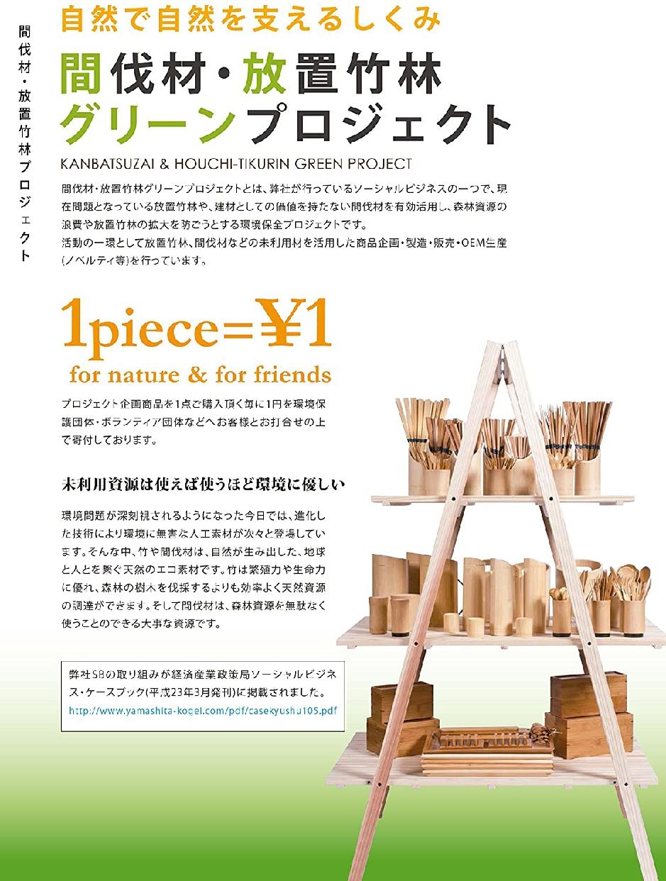 山下工芸(ヤマシタコウゲイ) 研出ダイヤカット箸 黒 27010840の商品画像4