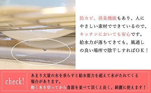 KAWAKI(カワキ) 水切りラック 突っ張りタイプ SS-310217 ステンレスの商品画像4
