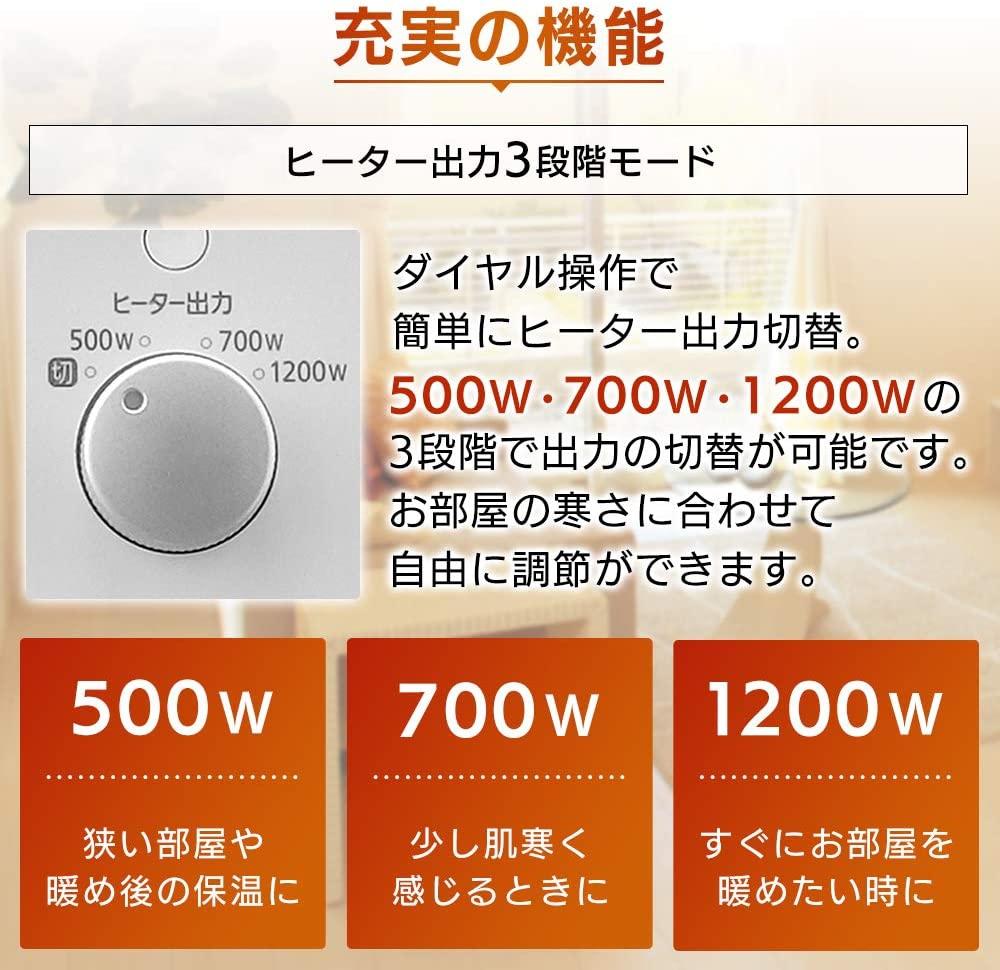 IRIS OHYAMA(アイリスオーヤマ) ウェーブ型オイルヒーター IWH2-1208D-Wの商品画像4