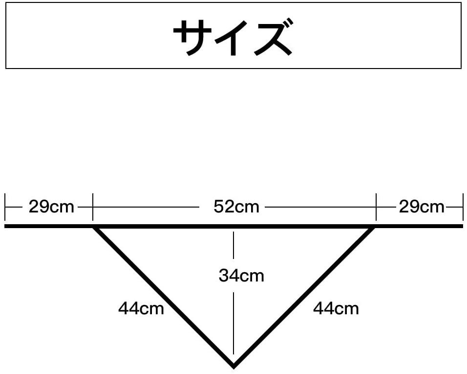 Autuki(アウツキ) 三角巾の商品画像6