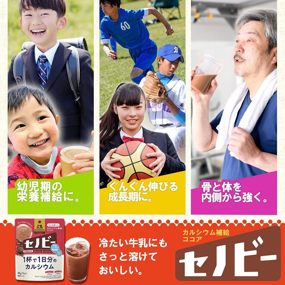 森永製菓(MORINAGA) セノビーの商品画像6