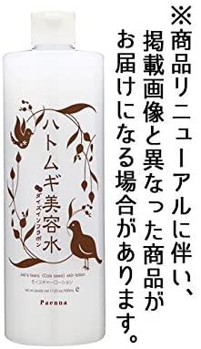 パエンナ ハトムギ美容水 inダイズイソフラボンの商品画像2