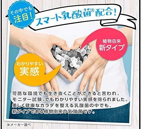 Surusuru(スルスル) ニュースルスルこうその商品画像7