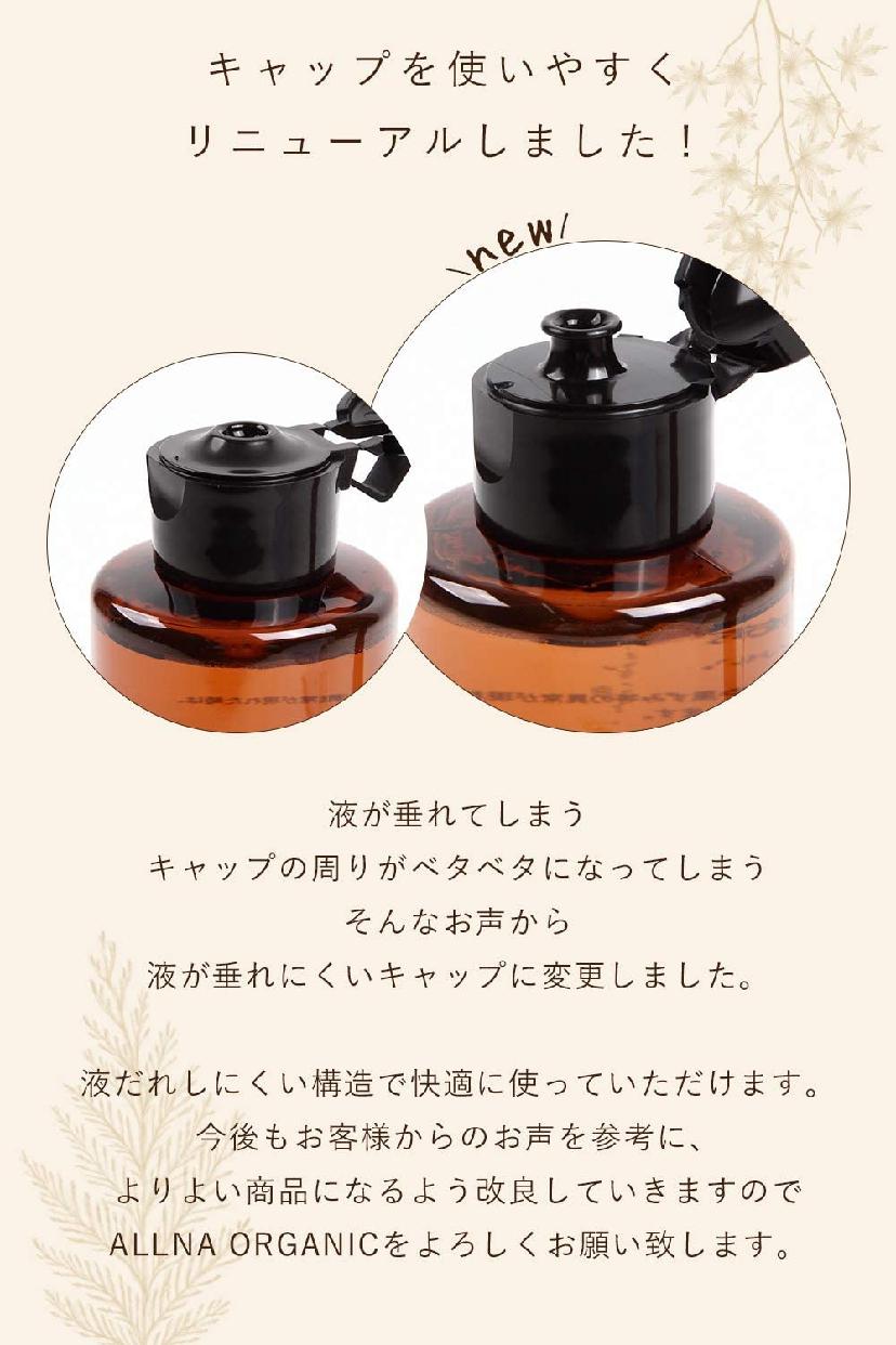 ALLNA ORGANIC(オルナ オーガニック) 化粧水 保湿 乾燥 かさつき用の商品画像8