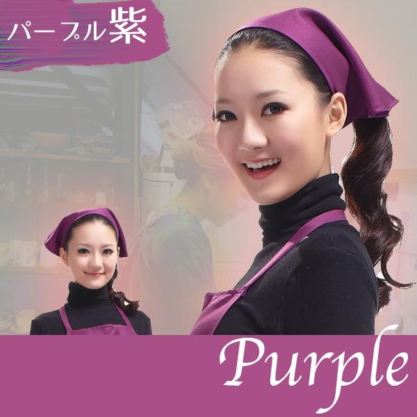 Happy Smiles(ハッピースマイルス) シンプル三角巾の商品画像6