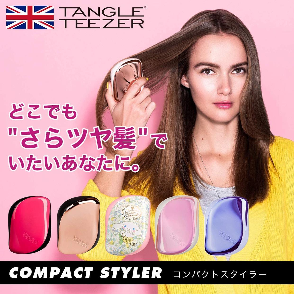 TANGLETEEZER(タングルティーザー) コンパクト スタイラーの商品画像6