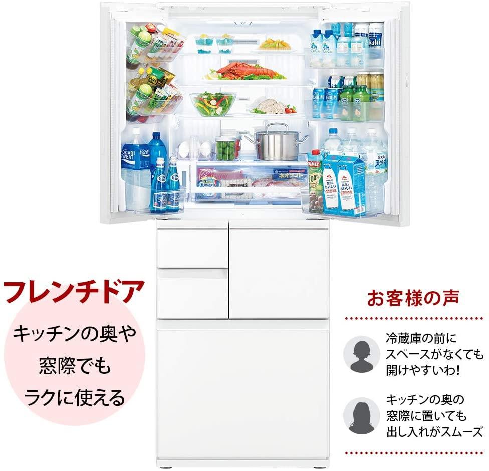 SHARP(シャープ)冷蔵庫 SJ-AF50Fの商品画像2