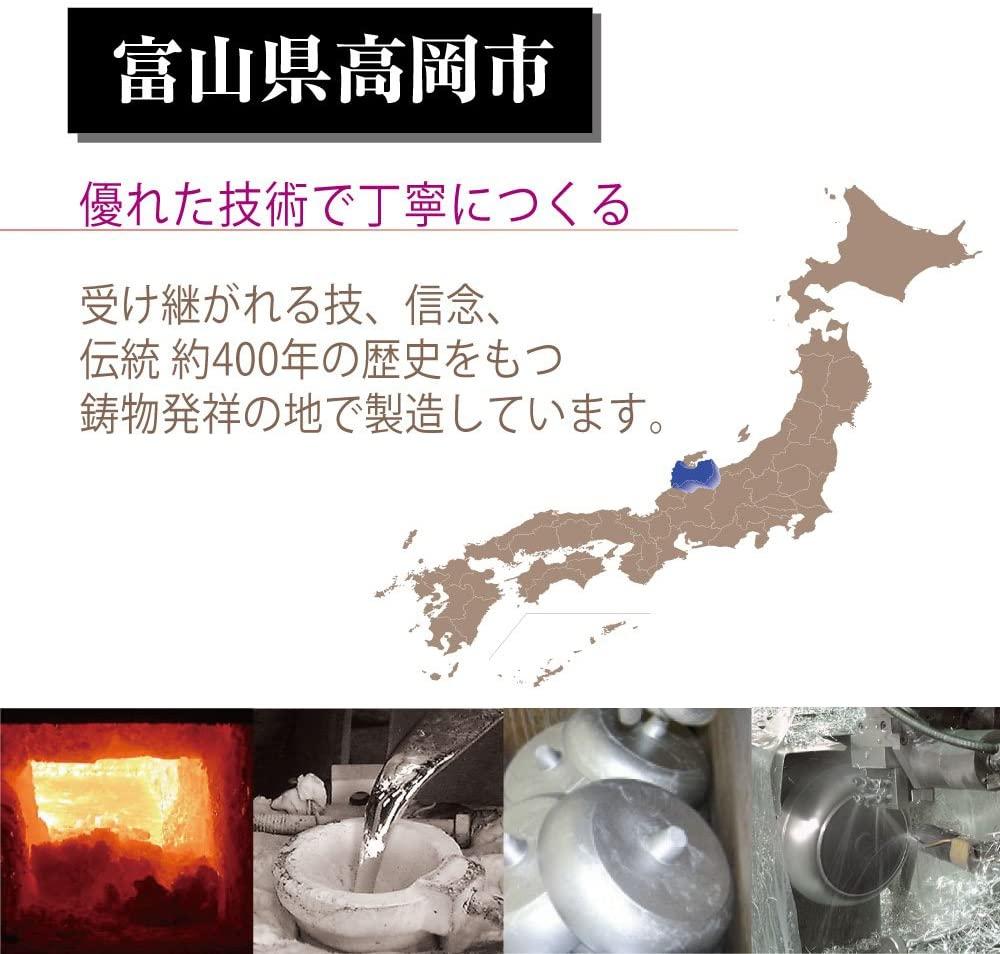 北陸アルミニウム(ホクリクアルミニウム) IHハイキャスト フライパンの商品画像6