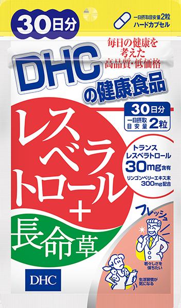 DHC(ディーエイチシー) レスベラトロール+長命草の商品画像