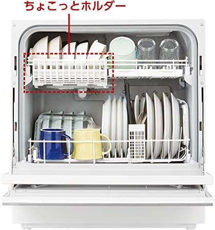 Panasonic(パナソニック) 食器洗い乾燥機 NP-TH2-W(ホワイト)の商品画像3