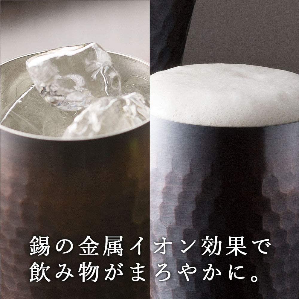 和平フレイズ(FREIZ) 匠弥 純銅 タンブラー 300ml 2Pcs TY-067の商品画像4