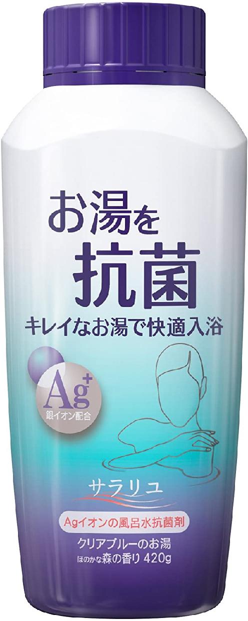 サラリユ Agイオンの風呂水抗菌剤の商品画像