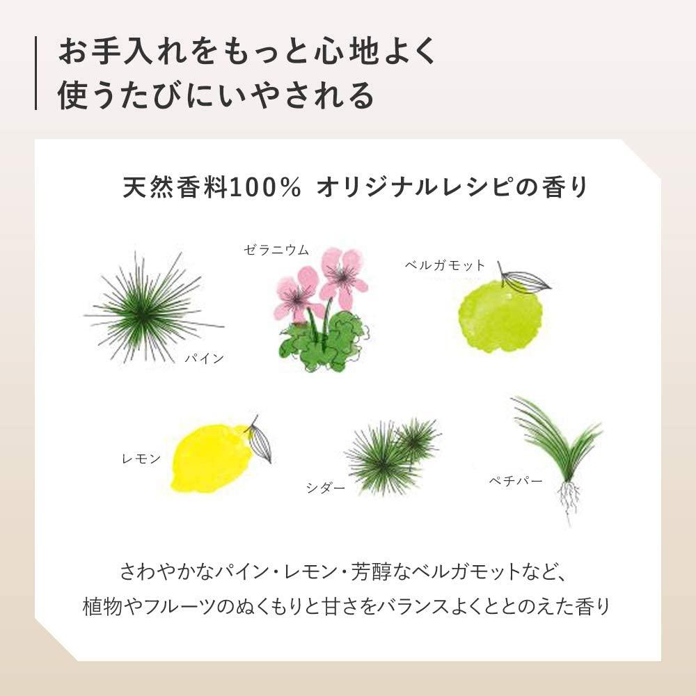 草花木果(ソウカモッカ) アクネ洗顔石けんの商品画像6