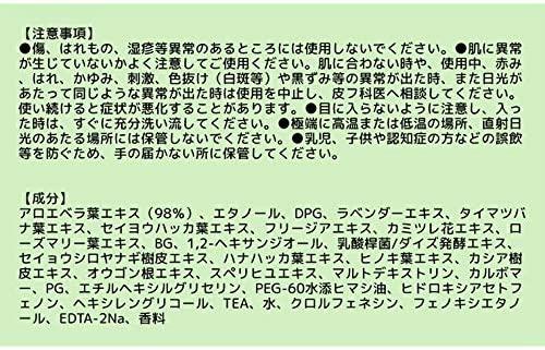 LET'SSKIN(レッツスキン) アロエスージングジェルの商品画像7