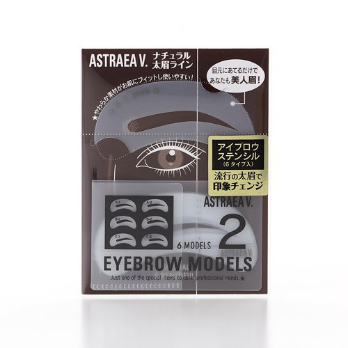 眉毛テンプレートおすすめ商品:ASTRAEA V.(アストレアヴィルゴ) アイブロウモデルズ 2 ナチュラル太眉ライン