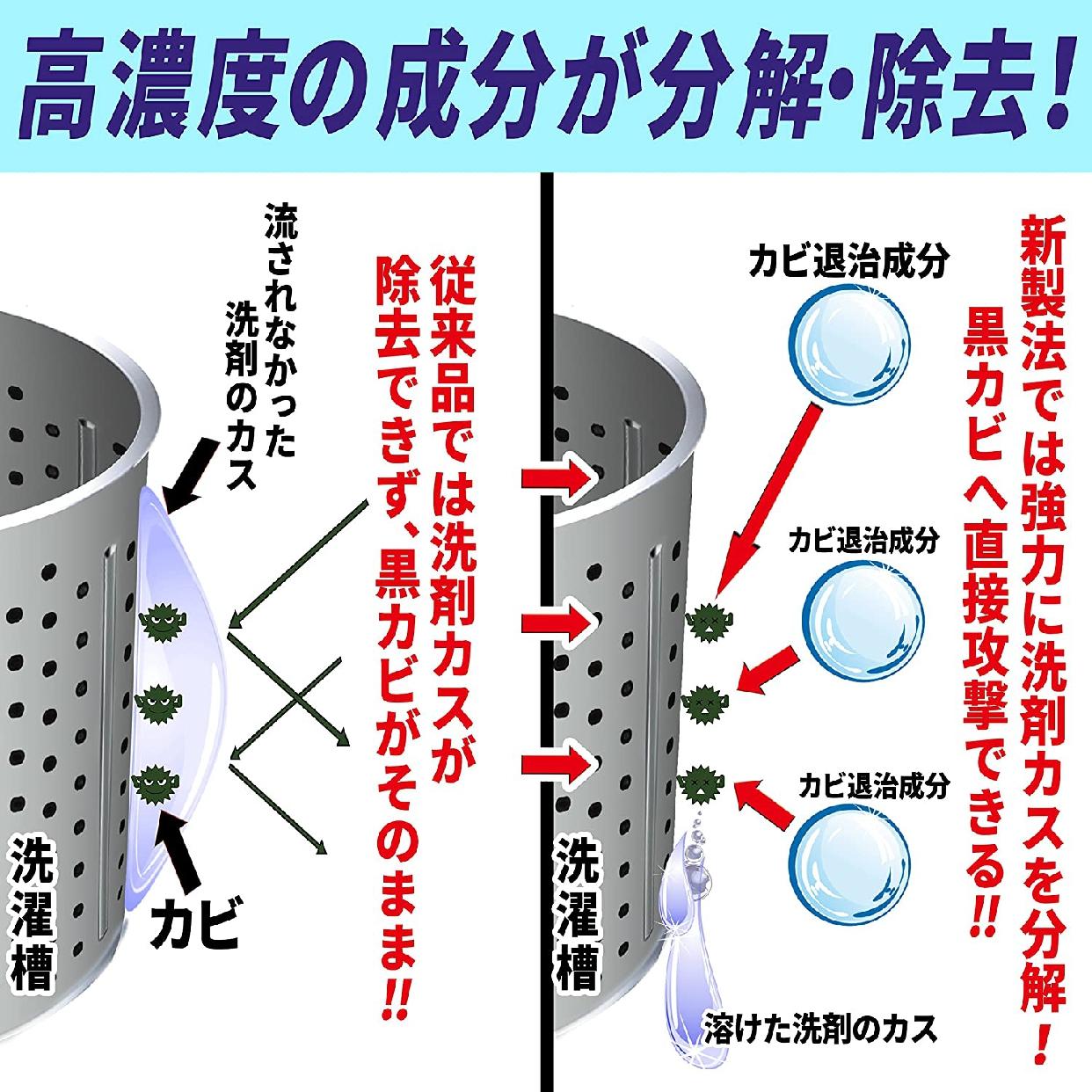 純閃堂(JUNSEIDO) カビ取り侍 洗濯槽用の商品画像3